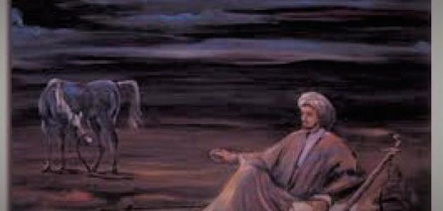 صورة جديد بحث عن زهير بن أبي سلمى