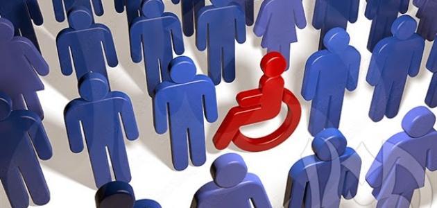صورة جديد بحث عن ذوي الاحتياجات الخاصة