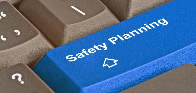 صورة جديد تعريف سياسة التخطيط