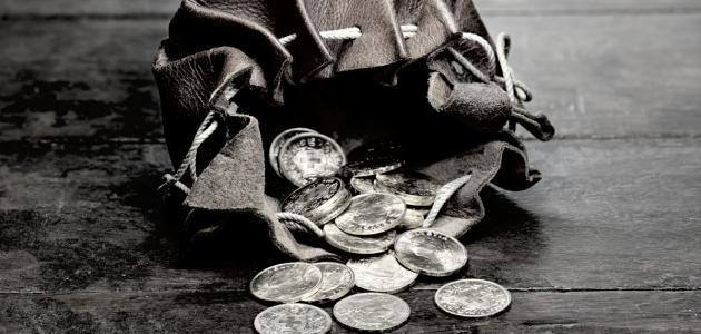 صورة جديد ما هو بيت المال