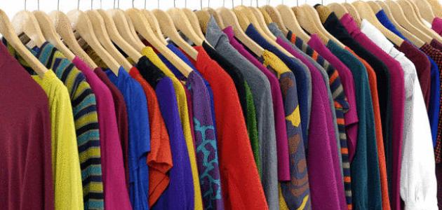 صورة جديد أسس اختيار الملابس