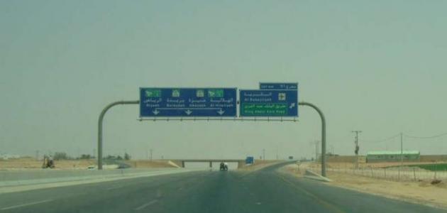 صورة جديد كم كيلو من الرياض إلى دبي