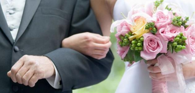 صورة جديد كيف يتم اختيار الزوج