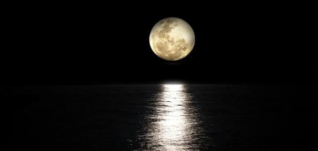 صورة جديد ما اسم ضوء القمر