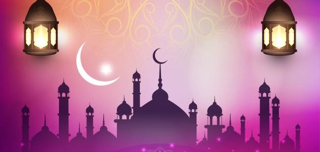 صورة جديد بحث عن كيف نستقبل رمضان