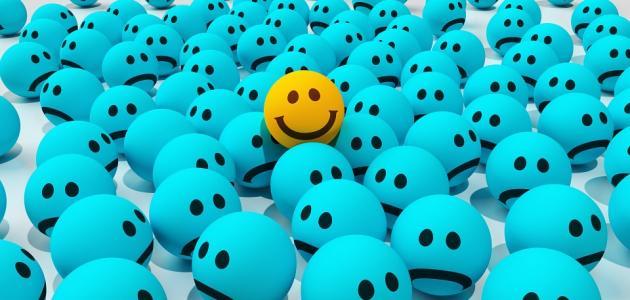 صورة جديد كيف أصبح سعيداً