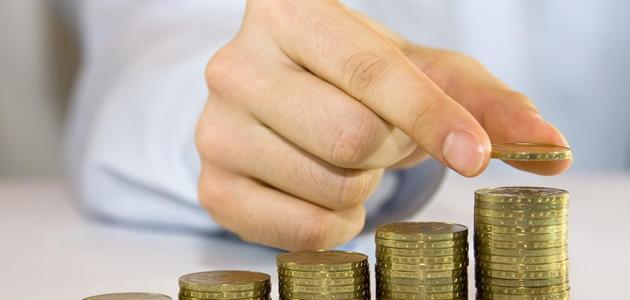 صورة جديد تعريف المال وتعريف الاقتصاد