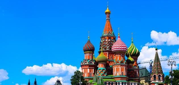 صورة جديد أفضل الأماكن السياحية في موسكو