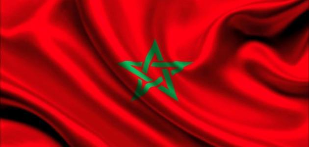 صورة جديد أين تقع المغرب