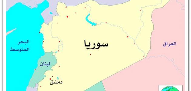 صورة جديد أين تقع دمشق
