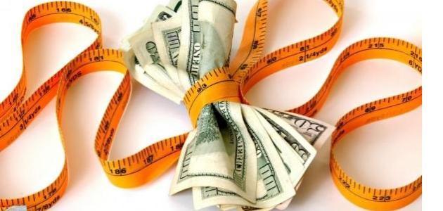 صورة جديد كيف تضع ميزانية للراتب