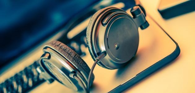 صورة جديد هل الموسيقى حرام