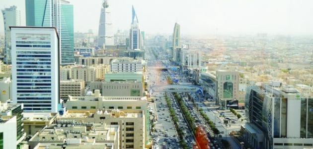 صورة جديد مدن سعودية