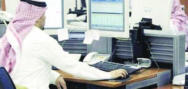 صورة جديد أثر الرضا الوظيفي على إنتاجية الأفراد في العمل