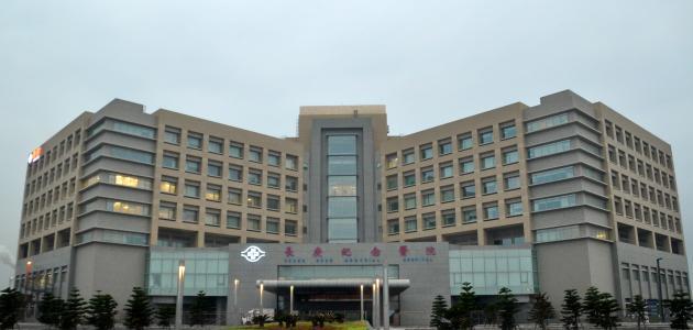 صورة جديد أكبر مستشفى في العالم