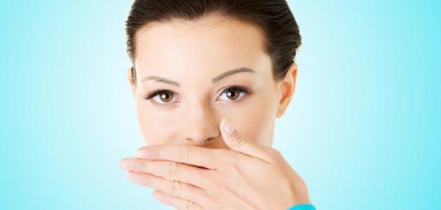 صورة جديد طرق لجعل رائحة الفم جميلة