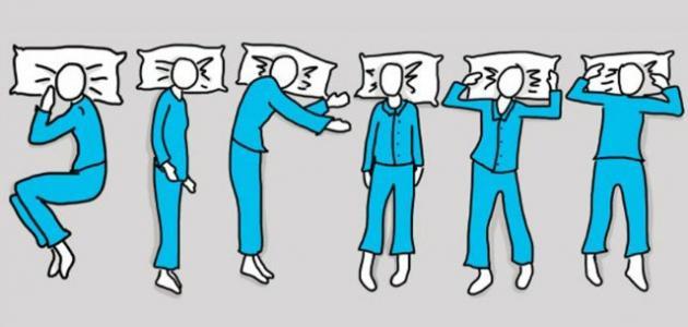 صورة جديد أنواع النوم