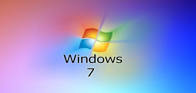 صورة جديد ما هو ويندوز 7