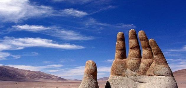 صورة جديد أين تقع صحراء أتاكاما