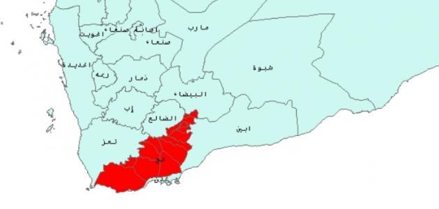 صورة جديد محافظات جنوب اليمن