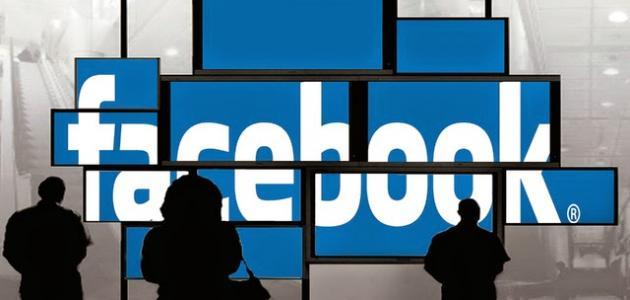 صورة جديد خطوات إنشاء صفحة على الفيس بوك