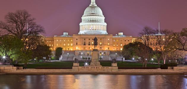صورة جديد أين تقع واشنطن