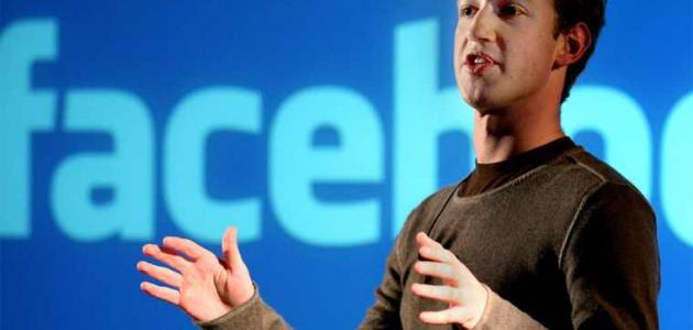 صورة جديد من هو مؤسس الفيس بوك