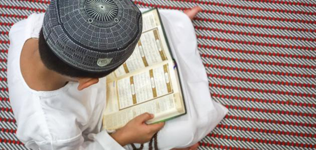 صورة جديد شروط قراءة القرآن