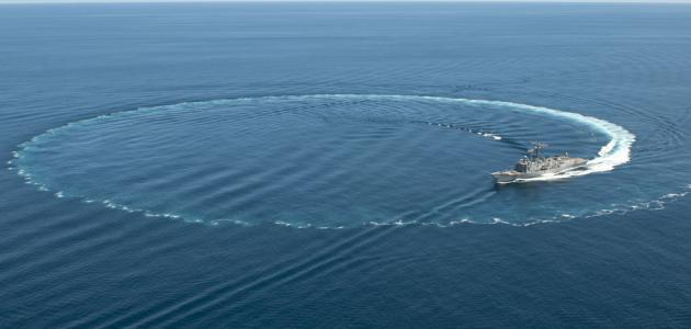 صورة جديد ما هو أكبر محيط في العالم