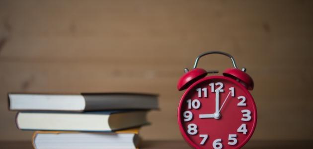 صورة جديد أهمية الوقت للطالب