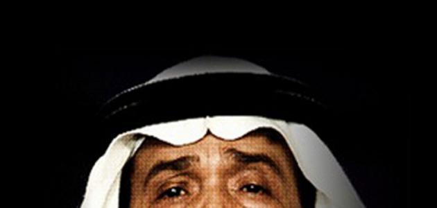صورة جديد أجمل أغاني محمد عبده