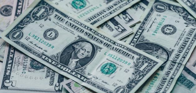 صورة جديد ما هي فئات عملة الدولار