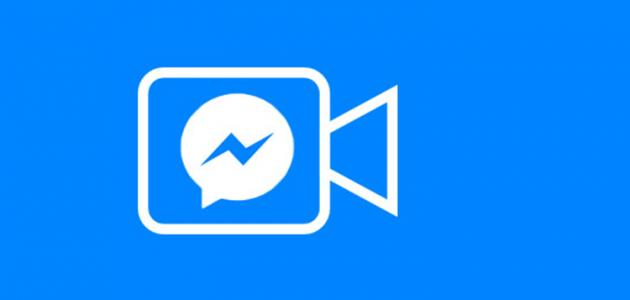 صورة جديد كيف أعمل مكالمة فيديو على الفيس بوك
