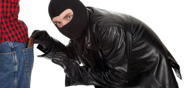 صورة جديد شروط حد السرقة