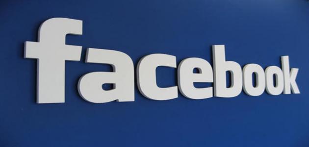 صورة جديد طريقة حذف حساب الفيس بوك