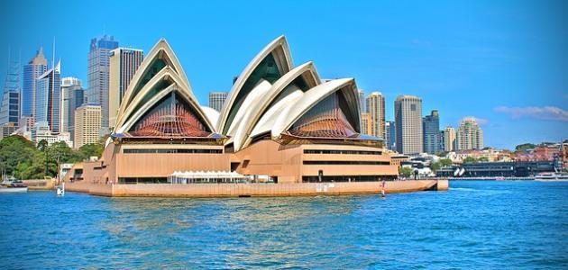 صورة جديد أكبر وأقدم مدينة في أستراليا