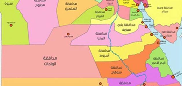 صورة جديد ما هو عدد محافظات مصر