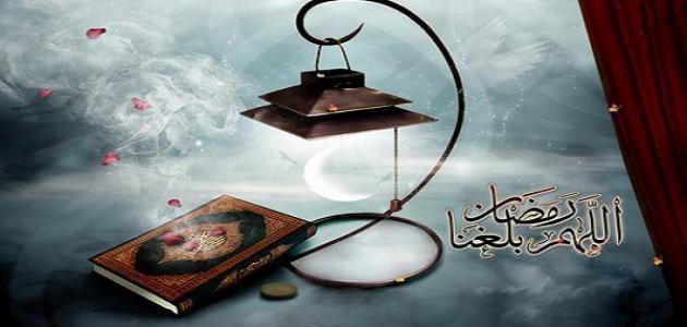 صورة جديد بماذا يثبت دخول شهر رمضان