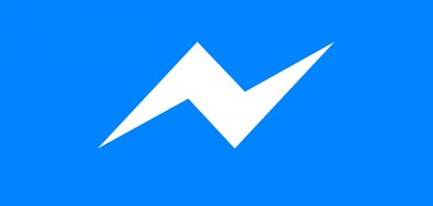 صورة جديد إنشاء حساب ماسنجر جديد