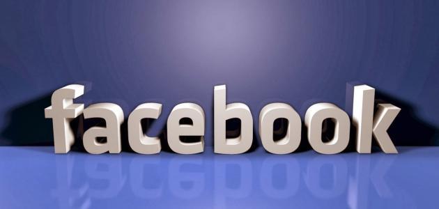 صورة جديد طريقة عمل منشن على الفيسبوك