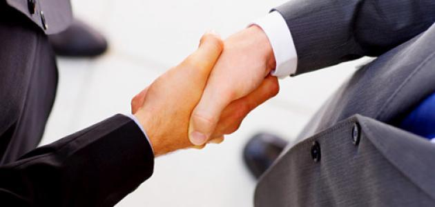 صورة جديد بحث عن إدارة الأعمال