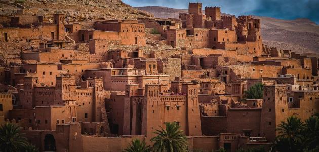 صورة جديد معلومات عن تاريخ المغرب