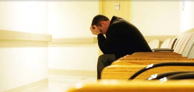 صورة جديد كيف تقضي على التوتر والخوف