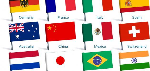صورة جديد ترتيب الدول اقتصادياً