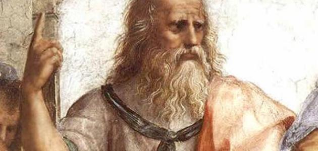 صورة جديد الفيلسفوف أفلاطون