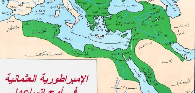 صورة جديد سقوط الإمبراطورية العثمانية