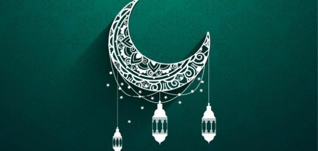 صورة جديد فضل صيام رمضان وستة من شوال