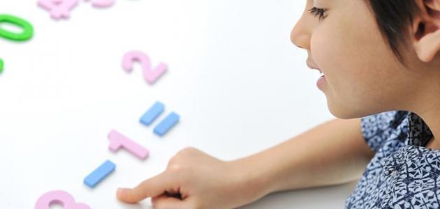صورة جديد طرق تعليم الأطفال في سن أربع سنوات