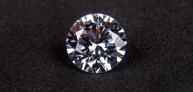صورة جديد كيف أعرف حجر الماس