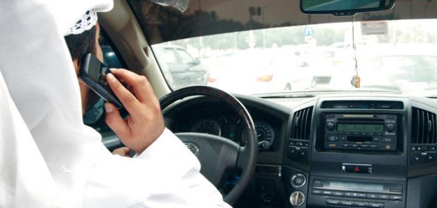 صورة جديد استخدام الجوال أثناء القيادة